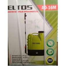 Опрыскиватель Eltos АО-16М аккумуляторный